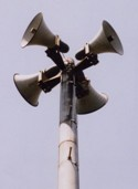 『防災行政無線放送のテレホンサービス(防災行政無線放送)』の画像