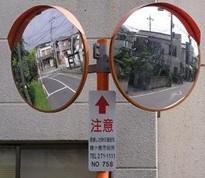 『道路反射鏡01』の画像