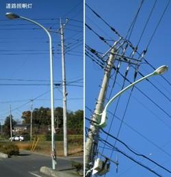 道路照明灯が切れているのを見つけたらご連絡ください
