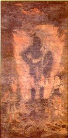 『高福寺不動明王画像』の画像