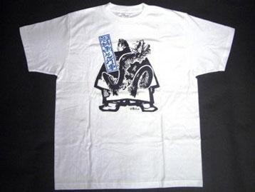 『切り絵師「百鬼丸」デザインオリジナルTシャツ』の画像