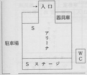 鶴ヶ島第一小学校 体育館
