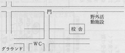『埼玉県農業大学校 全体図』の画像