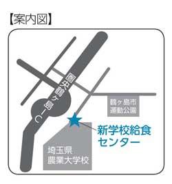 『案内図』の画像