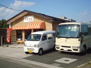 『お店の外観』の画像