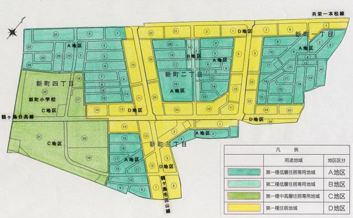 『新田地区地区計画 地区区分図』の画像