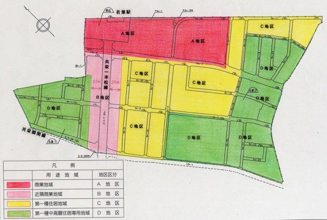 『若葉駅西口地区地区計画 地区区分図』の画像
