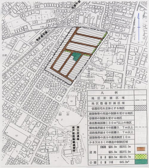 『鶴ヶ島東急セレクトタウン地区地区計画 地区整備計画図』の画像