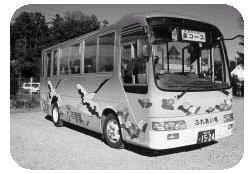 『市内循環バス』の画像