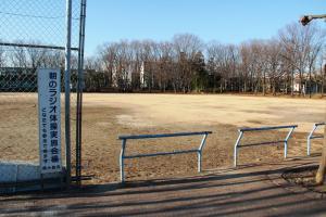 『富士見中央近隣公園(ラジオ体操会場)』の画像