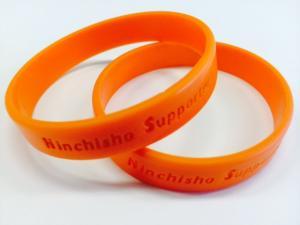 『『オレンジリング』の画像』の画像
