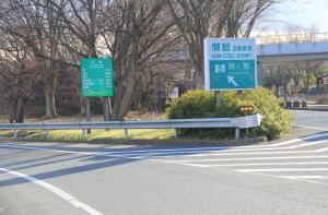 『鶴ヶ島の楽しみ方(鶴ヶ島インター)』の画像
