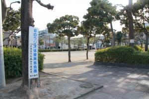 『富士見南児童公園(ラジオ体操)』の画像
