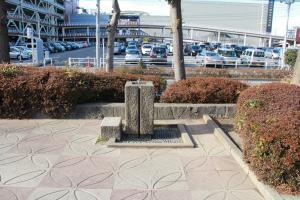 『富士見南児童公園(水飲み場)』の画像