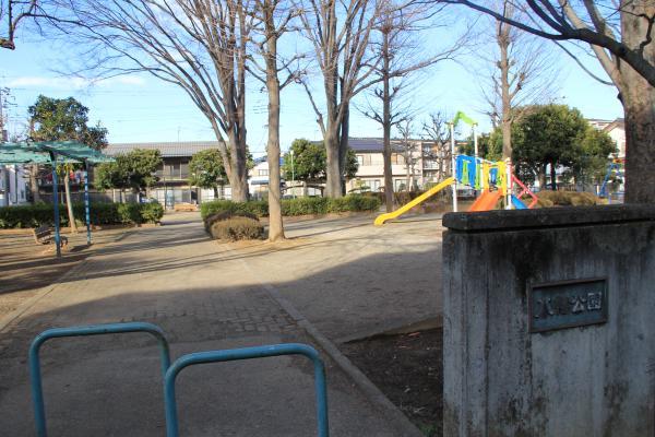 『八幡児童公園(入口)』の画像