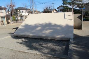 『富士見ハイツ公園(遊具・砂場)』の画像
