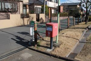 『富士見ハイツ公園(ポスト、バス停)』の画像