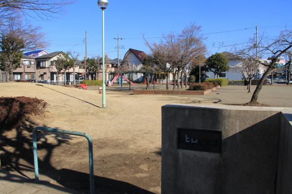 『北口児童公園(入口)』の画像