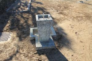 『北ヶ谷戸児童公園(水飲み場)』の画像