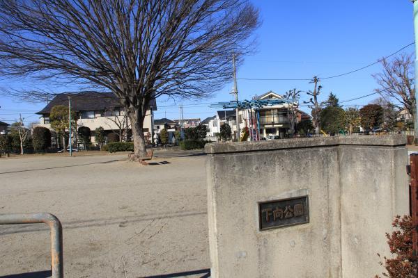 『下向児童公園(入口)』の画像