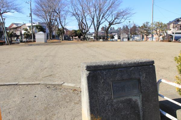 『羽折児童公園(入口)』の画像