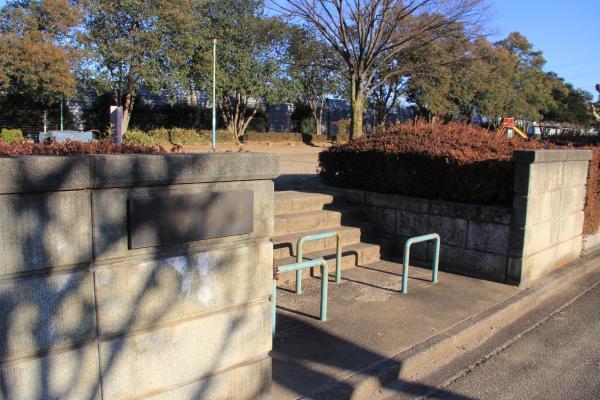 『星和公園(入口)』の画像