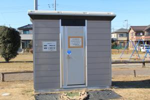 『新町中央広場(トイレ)』の画像