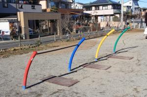 『新町中央広場(鉄棒)』の画像
