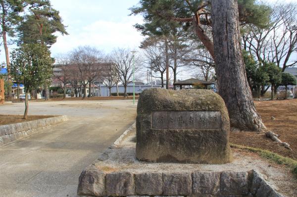 『富士見台児童公園(入口)』の画像