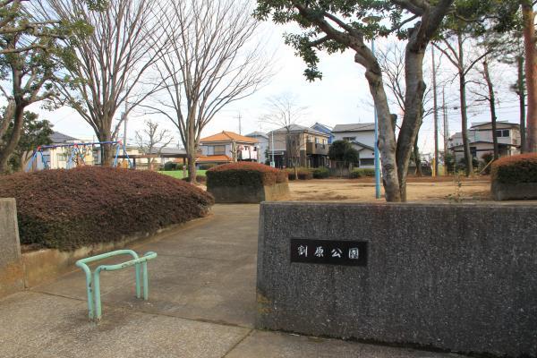 『割原児童公園(入口)』の画像
