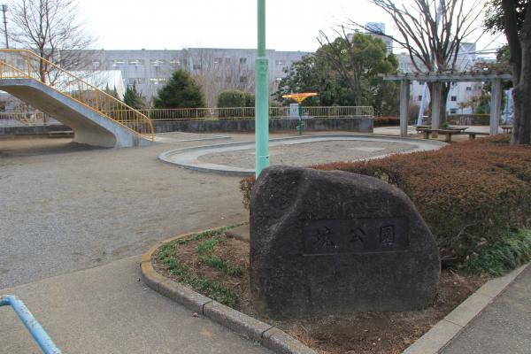 『境児童公園(入口)』の画像