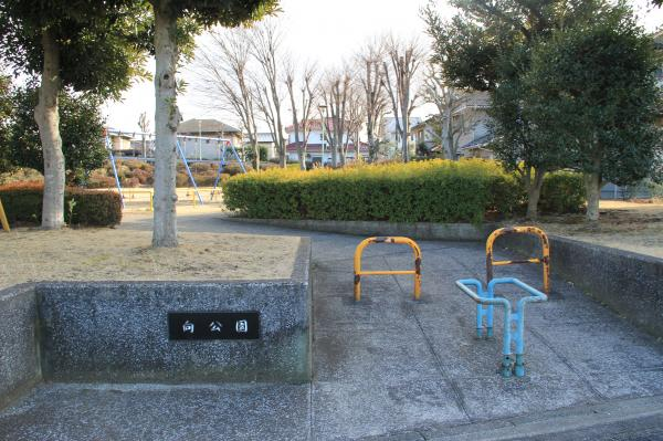 『向児童公園(入口)』の画像
