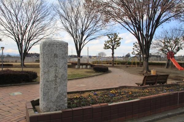 『鶴ヶ丘児童公園(入口)』の画像