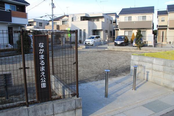 『なかまるまえ公園(入口)』の画像