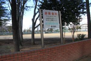 『鶴ヶ島南近隣公園(避難所)』の画像