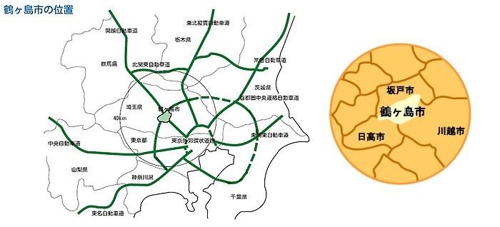 『鶴ヶ島市の位置(広範囲)』の画像