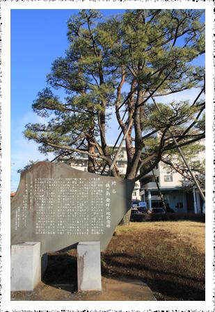 『鶴ヶ島の基本データ』の画像