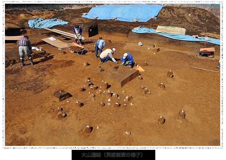 旧石器時代の鶴ヶ島(約40,000年前~約16,000年前) | 鶴ヶ島市公式 ...