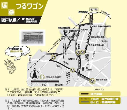 『坂戸駅線路線図』の画像