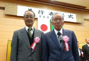『2016日本善行会表彰式2』の画像