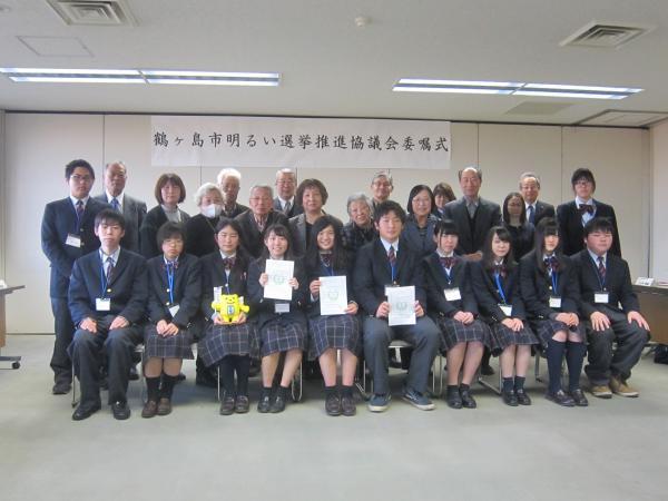 『平成29年度委嘱式』の画像