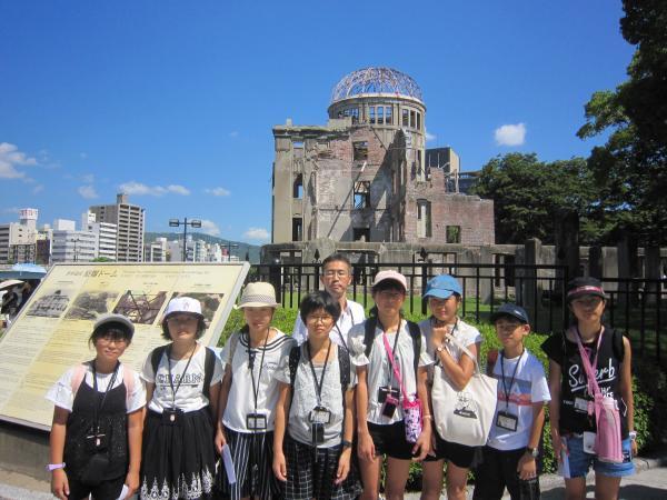 『原爆ドーム(H29)』の画像