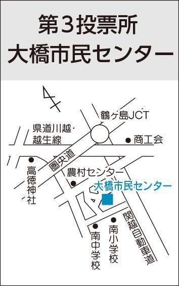 『第3投票所(大橋市民センター)』の画像