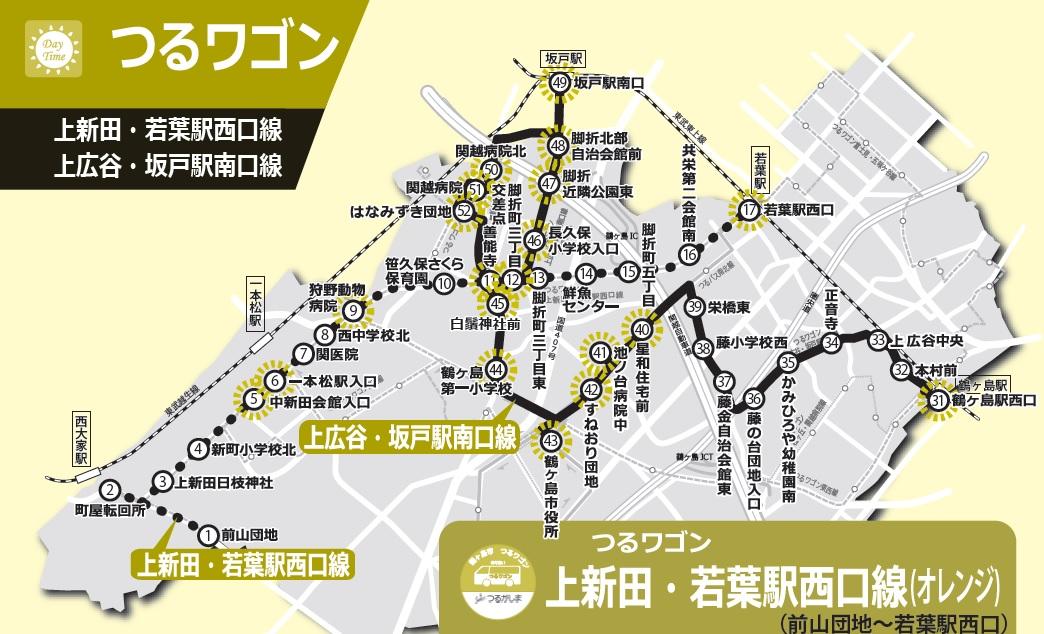 『上新田・若葉駅西口線路線図』の画像