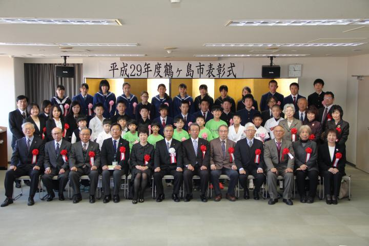 『平成29年度鶴ヶ島市表彰式』の画像