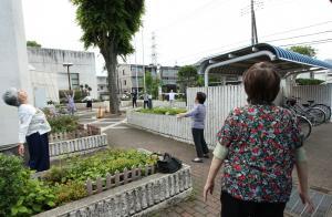 『富士見市民センター2』の画像