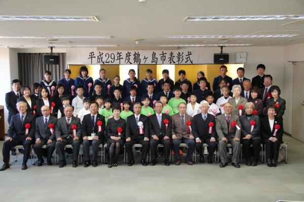 『平成29年度鶴ヶ島市表彰』の画像