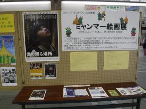 『絵画展(2)』の画像