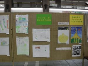 『絵画展(3)』の画像