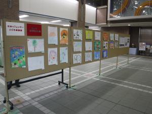 『絵画展(4)』の画像